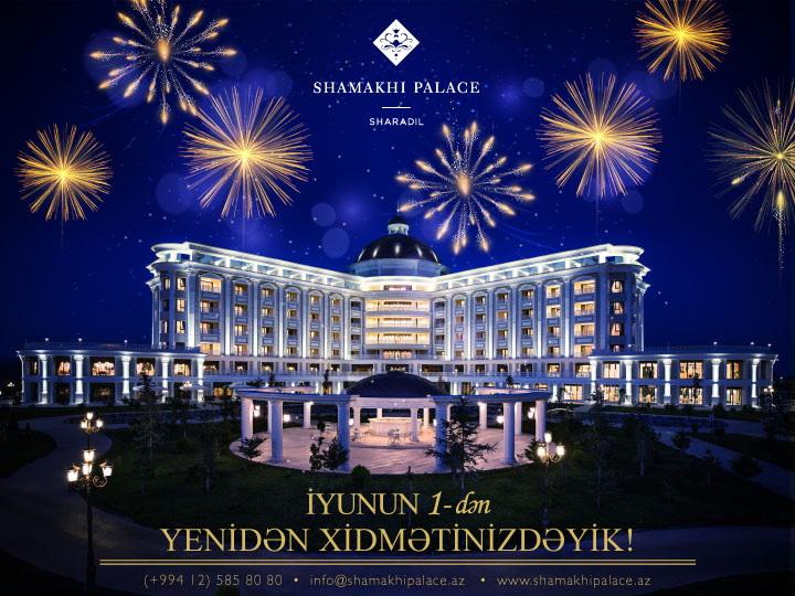 Shamakhi Palace Sharadil вновь открывает свои двери для гостей! – ФОТО