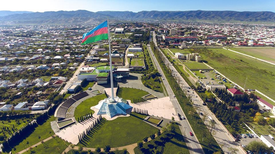 Фото города шамхор