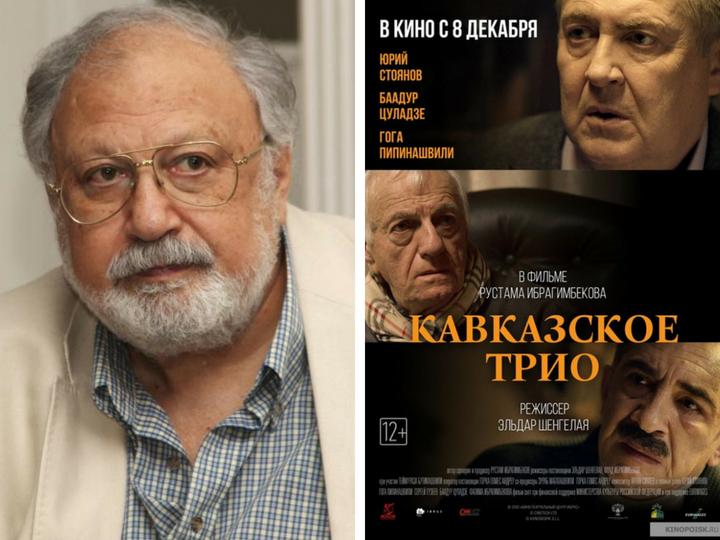 Рустам Ибрагимбеков и его новый фильм о том, что в бедах армян виноваты «звери-азербайджанцы»