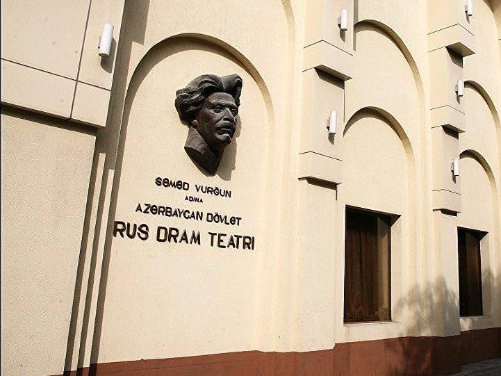 Русская драма покажет спектакль по мотивам произведения «Тахмина и Заур»