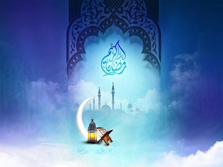 Ramazanın 30-cu günü: dua və imsak vaxtı – TƏQVİM