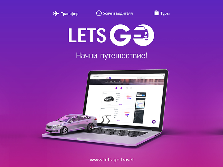 Новая возможность для отелей и туристических агентств в Азербайджане - ФОТО - ВИДЕО