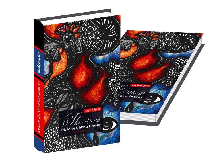 Книга Лейлы Алиевой издана в Лондоне