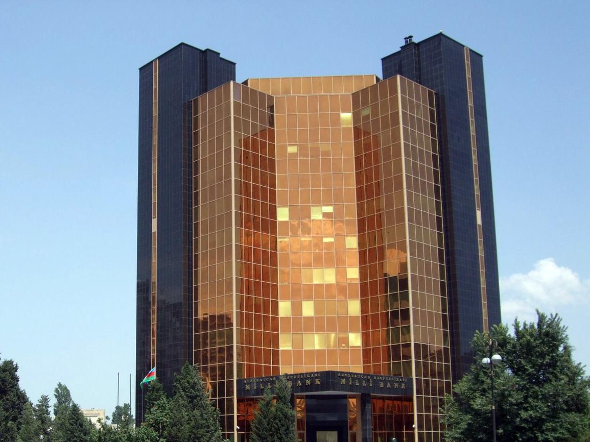 ЦБА сообщил о росте банковских вкладов населения
