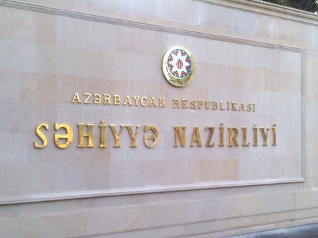 ВОЗ и Минздрав АР предупредили граждан в связи с новым вирусом