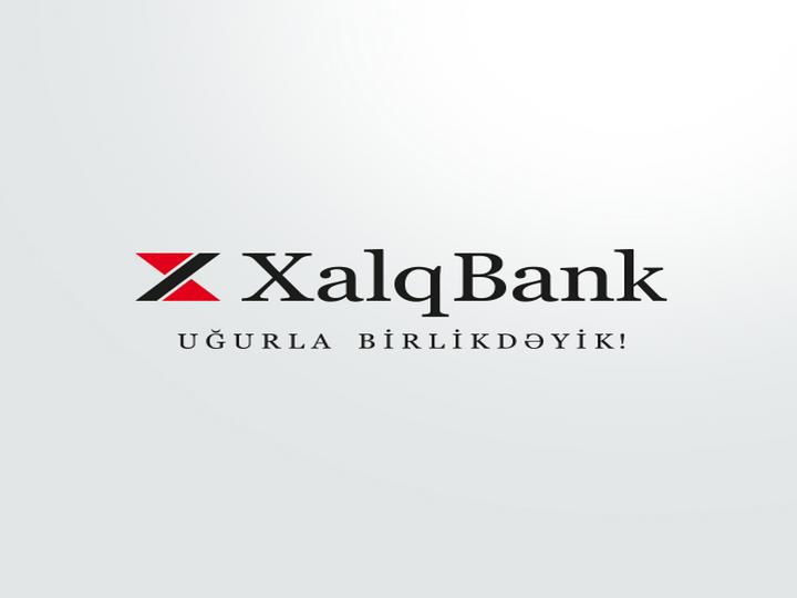 Moody's Investors Service отмечает улучшение деятельности азербайджанского Xalq Bank