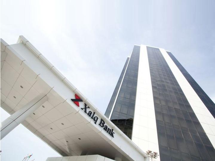 Moody's повысило прогноз по рейтингу Халг Банка до уровня «Позитивный»
