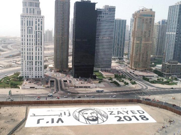 В ОАЭ создали самый большой пазл в мире - ВИДЕО