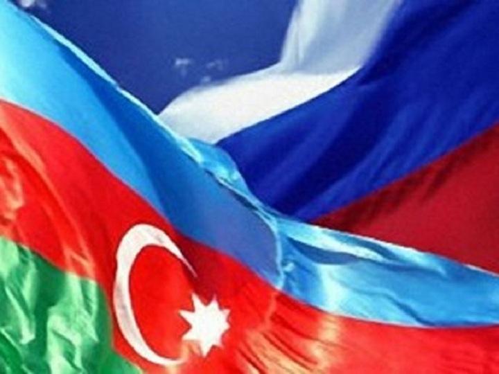 Azərbaycan-Rusiya: geosiyasi tərəfdaşlığın perspektivləri