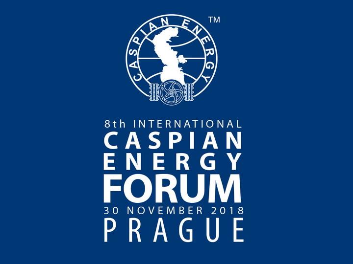 В ноябре состоится «CaspianEnergyForumPrague–2018»