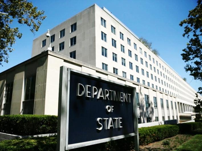 Госдеп США решительно поддерживает Южный газовый коридор
