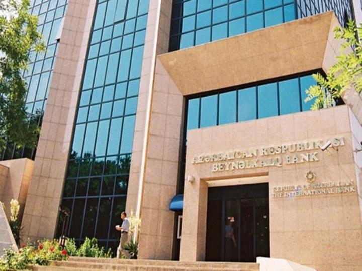 Увеличен капитал Международного банка Азербайджана