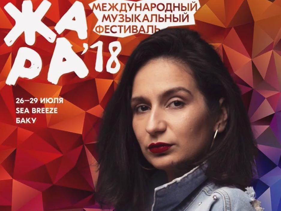 Все, что нужно знать о певице JIVA, представляющей Азербайджан на фестивале «Жара-2018» - ФОТО – ВИДЕО
