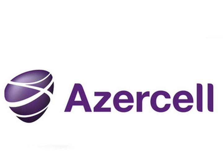 Azercell с 15 августа в 2,5 раза повышает стоимость услуги мобильной подписи Asan Imza