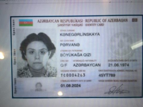 В Азербайджане с сентября начнется выдача удостоверений личности нового образца - ФОТО