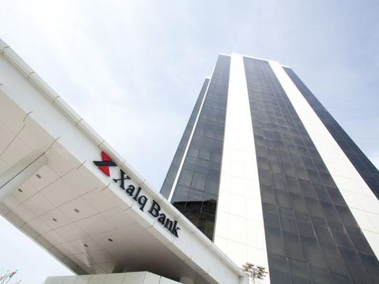 Xалг Банк успешно завершил первое полугодие