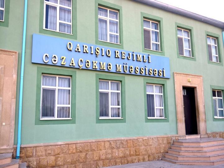 Совет Европы высоко оценивает согласие Азербайджана на публикацию отчетов СРТ