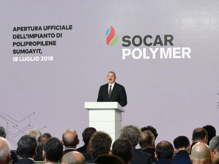 Президент Ильхам Алиев: Азербайджан модернизирует, усиливает свой промышленный потенциал - ФОТО