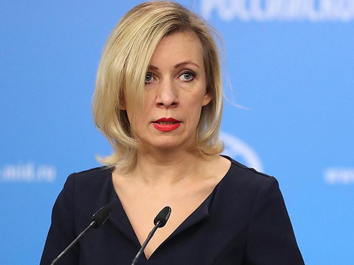 Мария Захарова прокомментировала встречу глав МИД Азербайджана и Армении