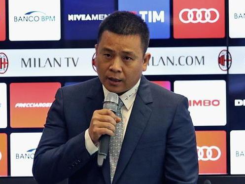 Бывшего владельца «Милана» обвиняют в мошенничестве