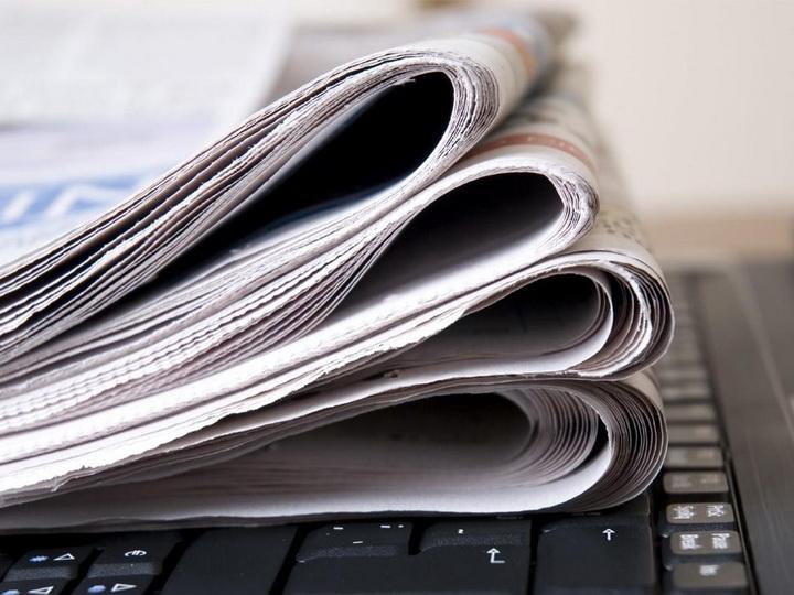 Азербайджанская пресса отмечает 143-летие