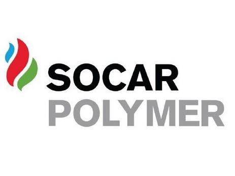 Налоговые выплаты от SOCAR Polymer в госбюджет Азербайджана прогнозируются в $860 млн