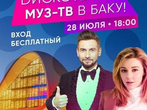Российский телеканал МУЗ ТВ проведет в Баку масштабную open-air дискотеку – ФОТО