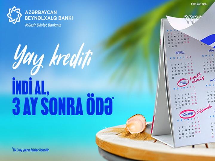 Международный банк Азербайджана представил новую кредитную кампанию Yay krediti