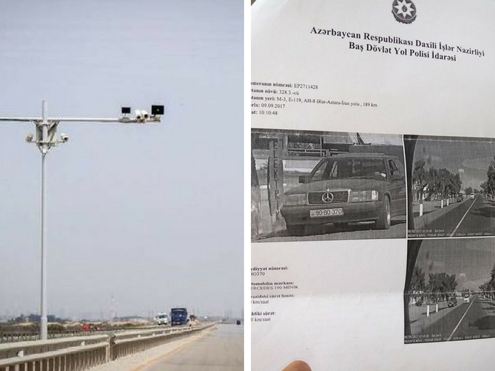 В Азербайджане водителю припаркованного автомобиля пришел штраф за скорость 110 км/час – ФОТО