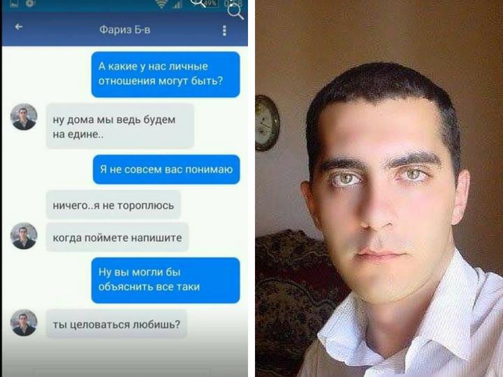 Азербайджанский «мини-Вайнштейн»: «работодатель», желающий расплатиться интимом - ФОТО