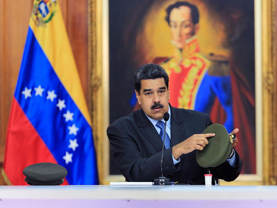 Мадуро рассказал о предложенных за свое убийство $50 млн