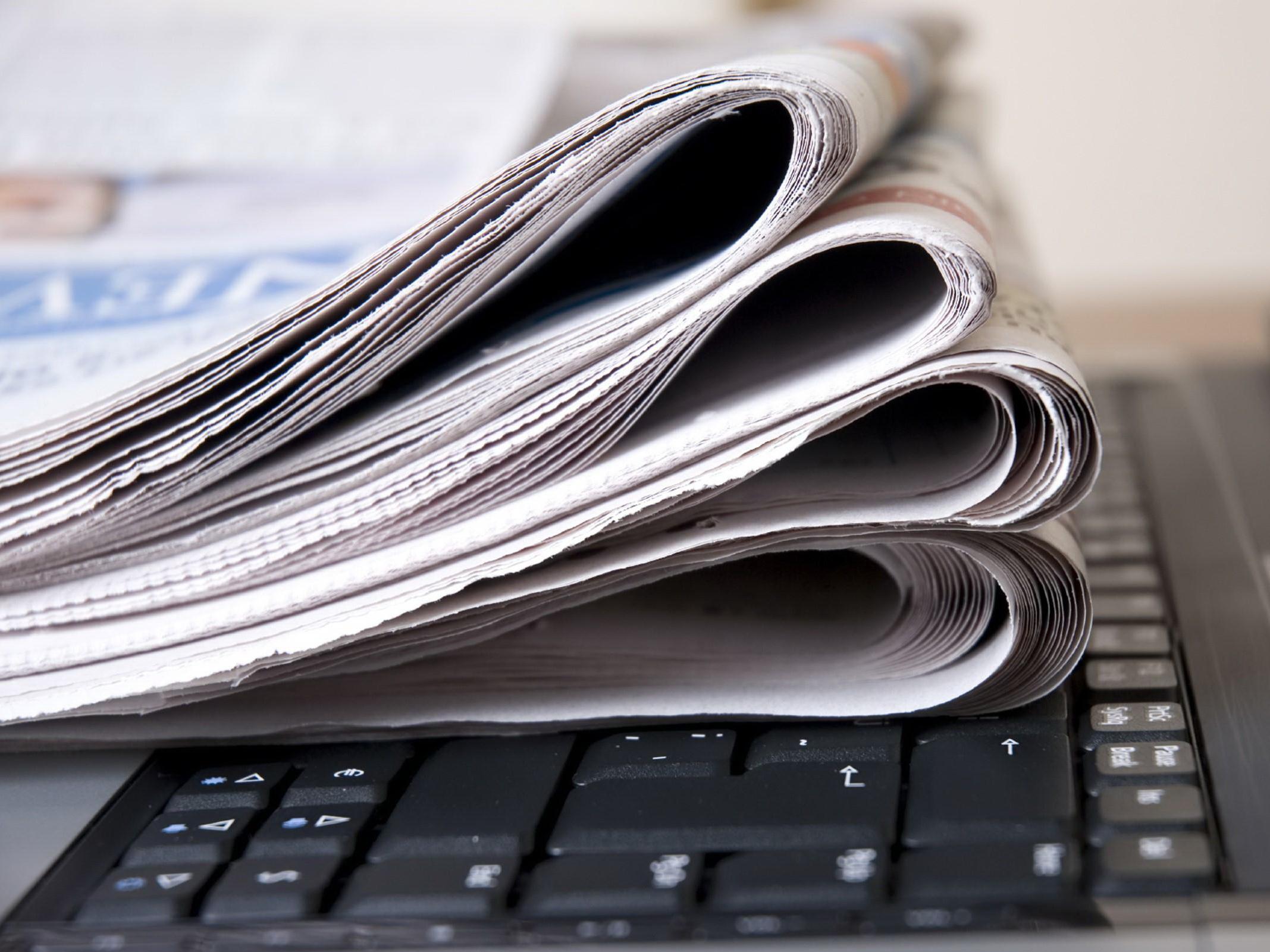 Вниманию ряда российских СМИ: Определитесь с позицией, сколько можно юлить как флюгель?
