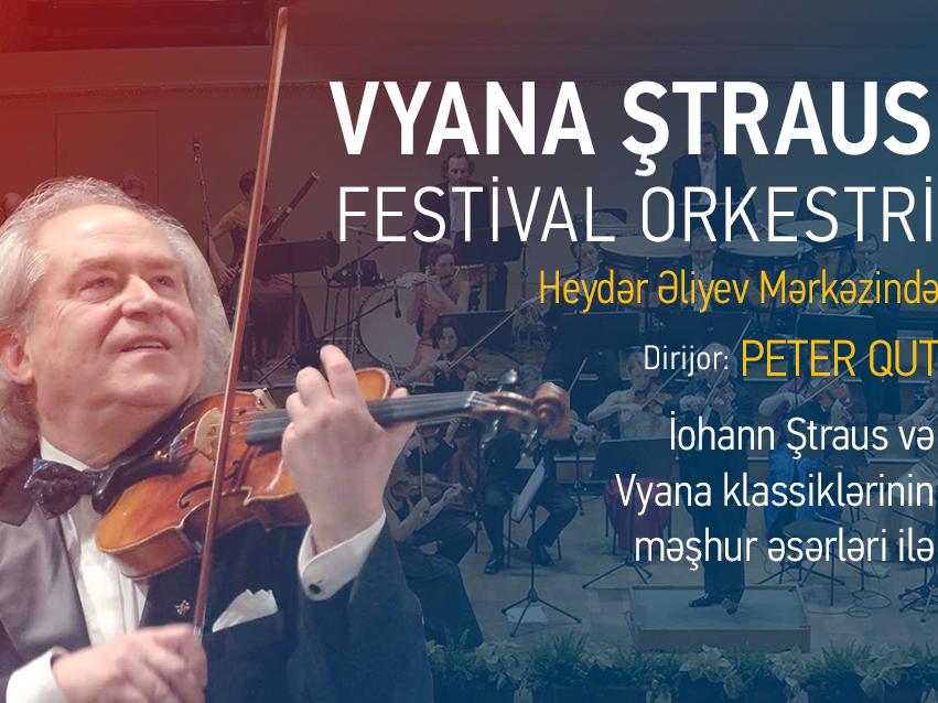 Венский Штраус-фестиваль оркестр выступит с концертом в Центре Гейдара Алиева