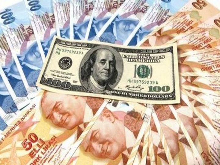 Турецкая лира обновила рекордный минимум – ОБНОВЛЕНО