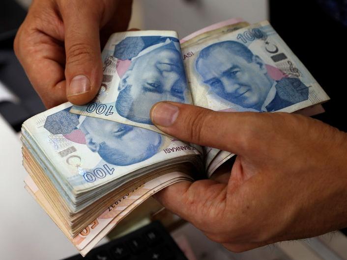 Центробанк Турции объявил о мерах по защите финрынка