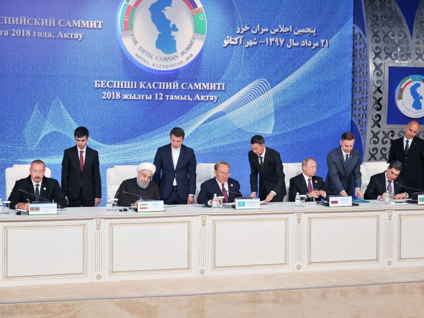 Конвенция о правовом статусе Каспия - новая страница в истории каспийского региона