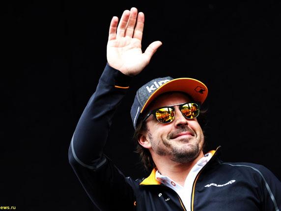 Фернандо Алонсо покидает Формулу 1