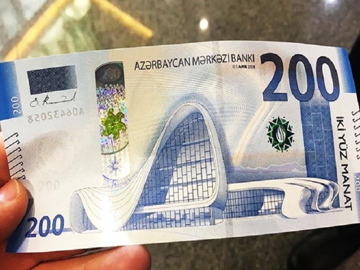 Azərbaycan manatı 26 yaşında