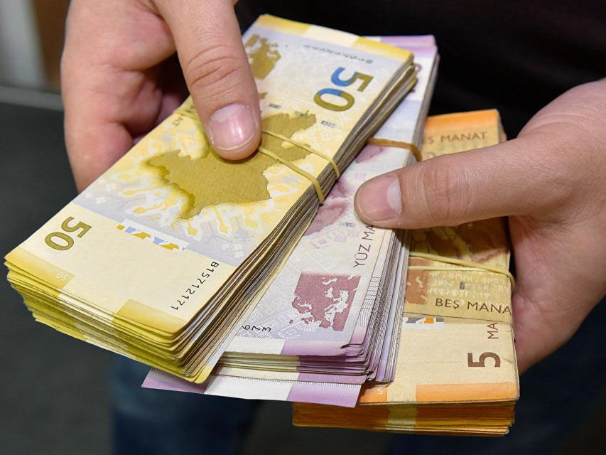 Исполнилось 26 лет национальной валюте Азербайджана