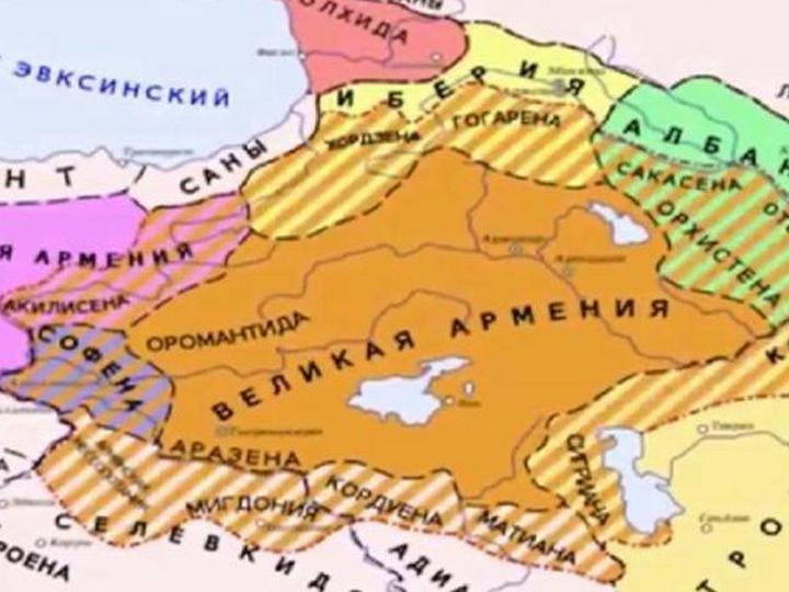 Институт НАНА о карте «великой Армении», продемонстрированной на телеканале Mədəniyyət - ВИДЕО