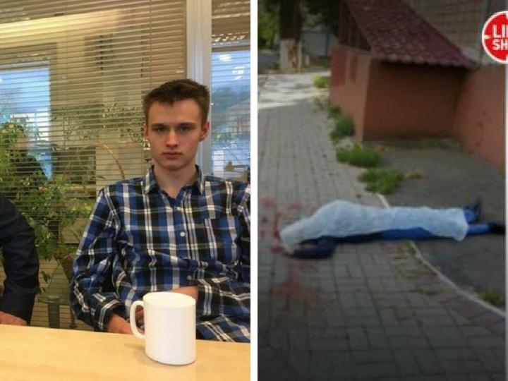 В Москве юноша и девушка покончили с собой, чтобы не расставаться - ФОТО
