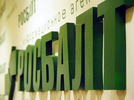 «Росбалт» о возможном вступлении Азербайджана в ОДКБ: «В этом есть логика»