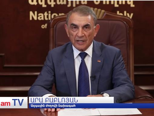 Спикер парламента Армении: «Общественно-политическая жизнь республики находится под угрозой» – ВИДЕО