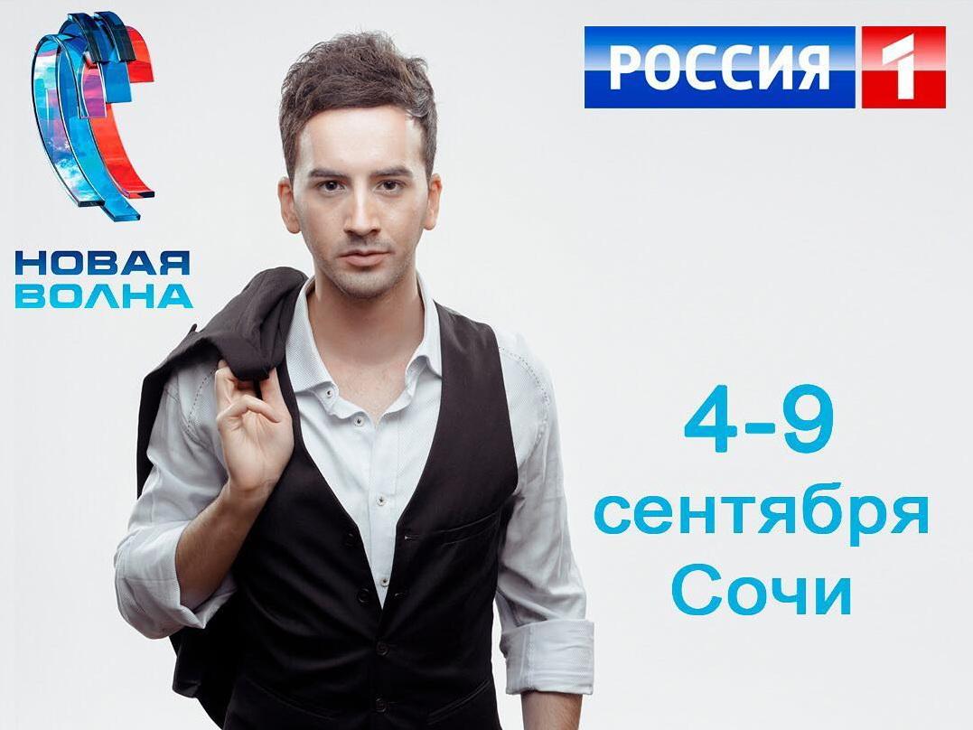 Эмиль Кадыров представит Азербайджан на конкурсе «Новая волна 2018» - ФОТО