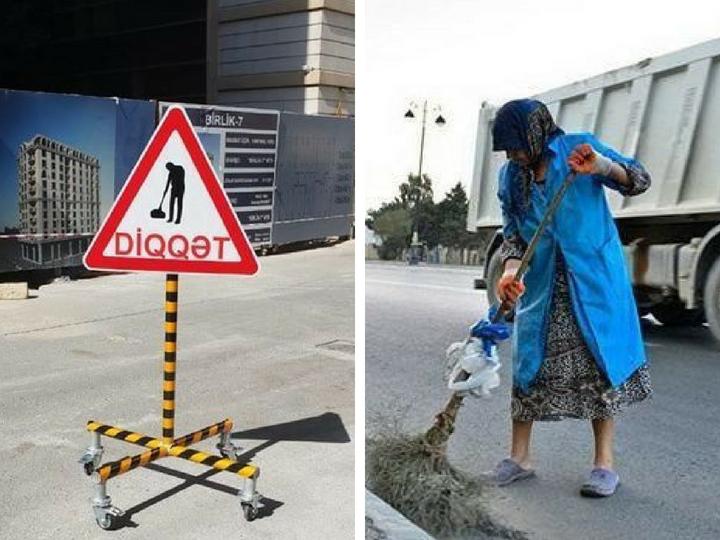 Для защиты уборщиц на дорогах Баку устанавливают новые переносные знаки – ФОТО