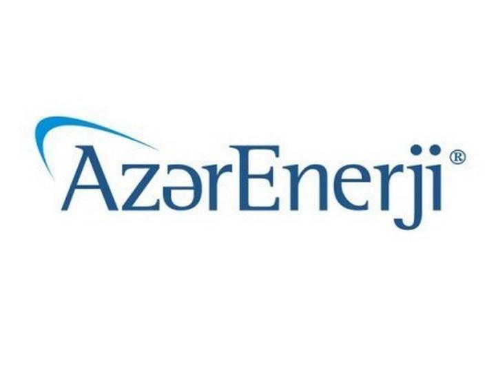 В связи с резким изменением погоды «Азерэнержи» будет работать в особом режиме