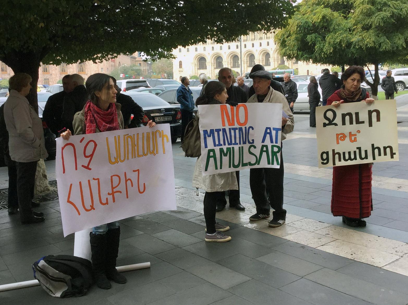 Неопределенность вокруг золотодобывающего проекта Амулсар привела к сокращению инвестиций в Армению – ФОТО