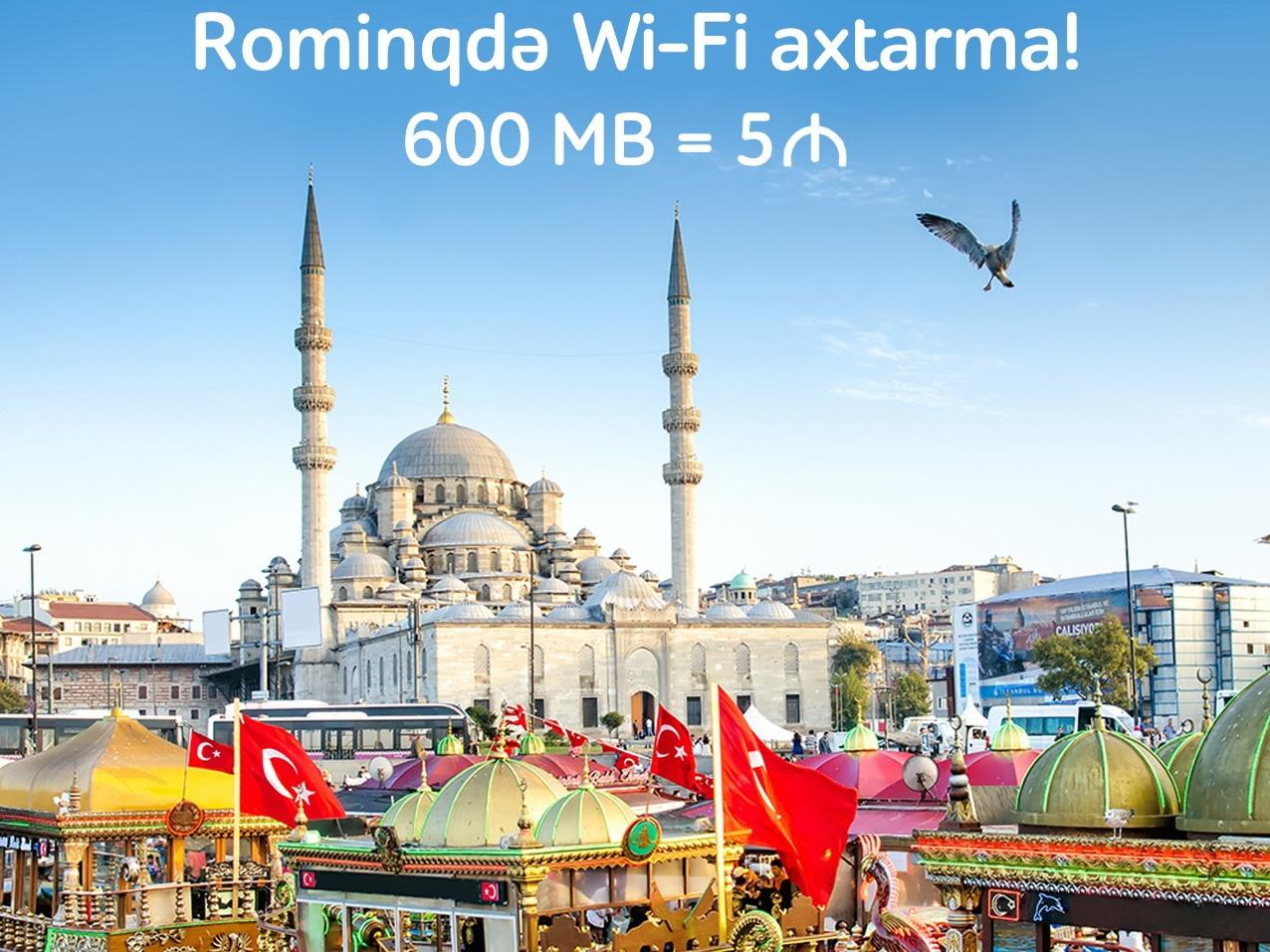 Выгодный роуминг-пакет от Nar для тех, кто путешествует в Турцию