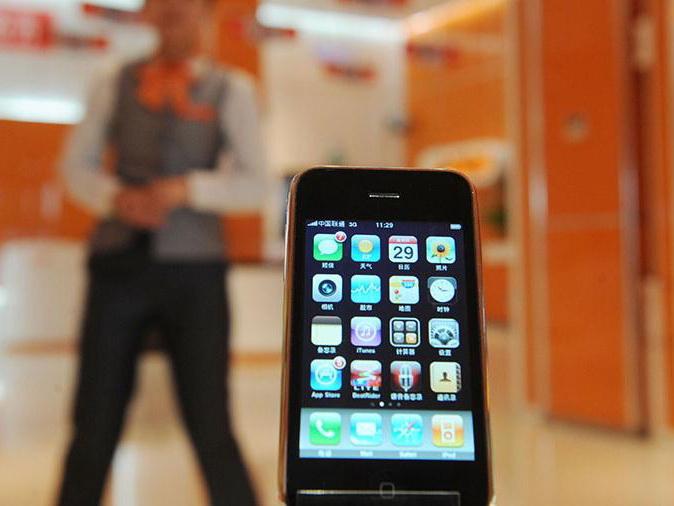 В Южной Корее намерены запретить продажу iPhone