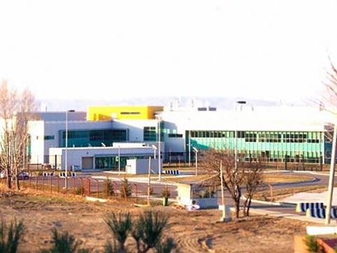 Скандал в Грузии: над людьми ставили опыты в американской лаборатории под Тбилиси?
